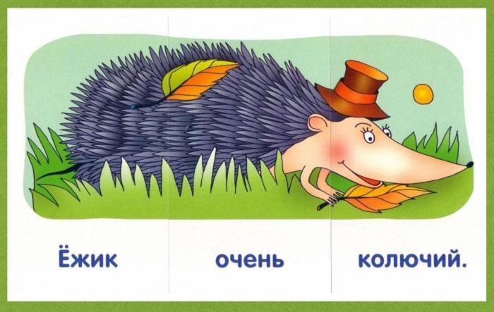 Картинка к логоигре