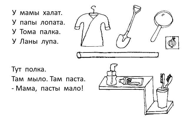 tekst-kartochka
