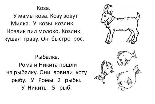 tekst-kartochka2