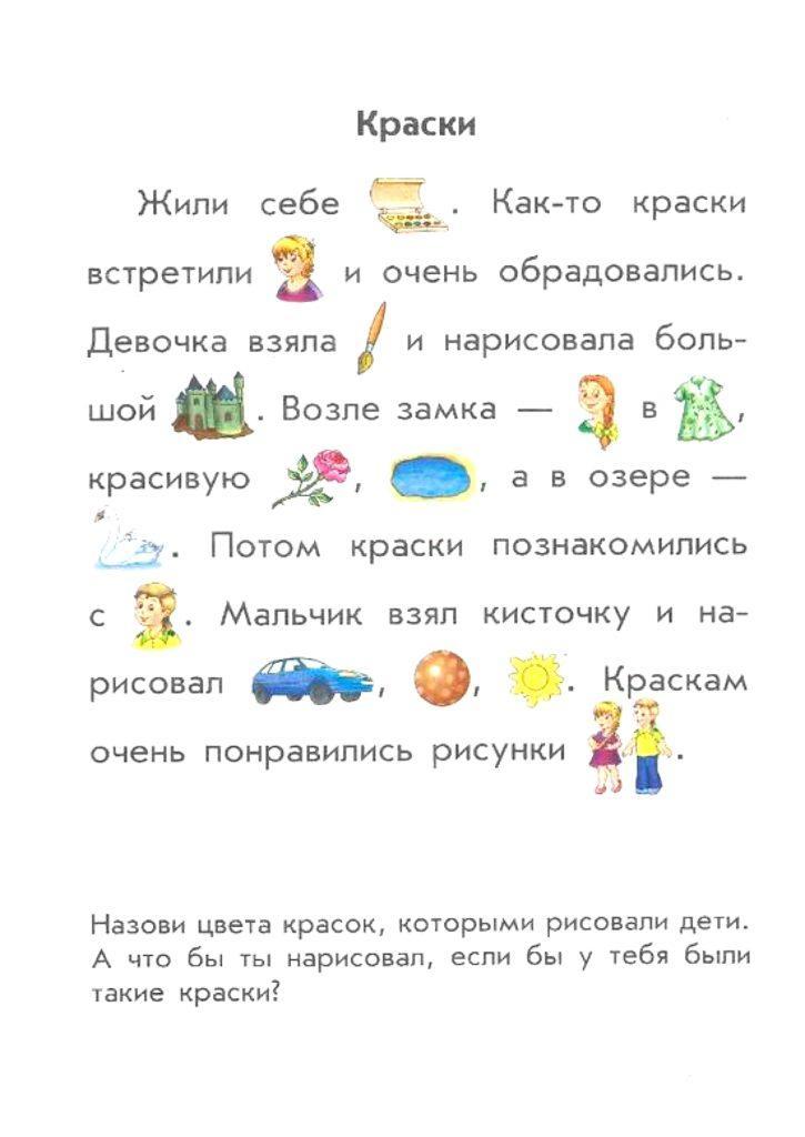 tekst-kartochka6