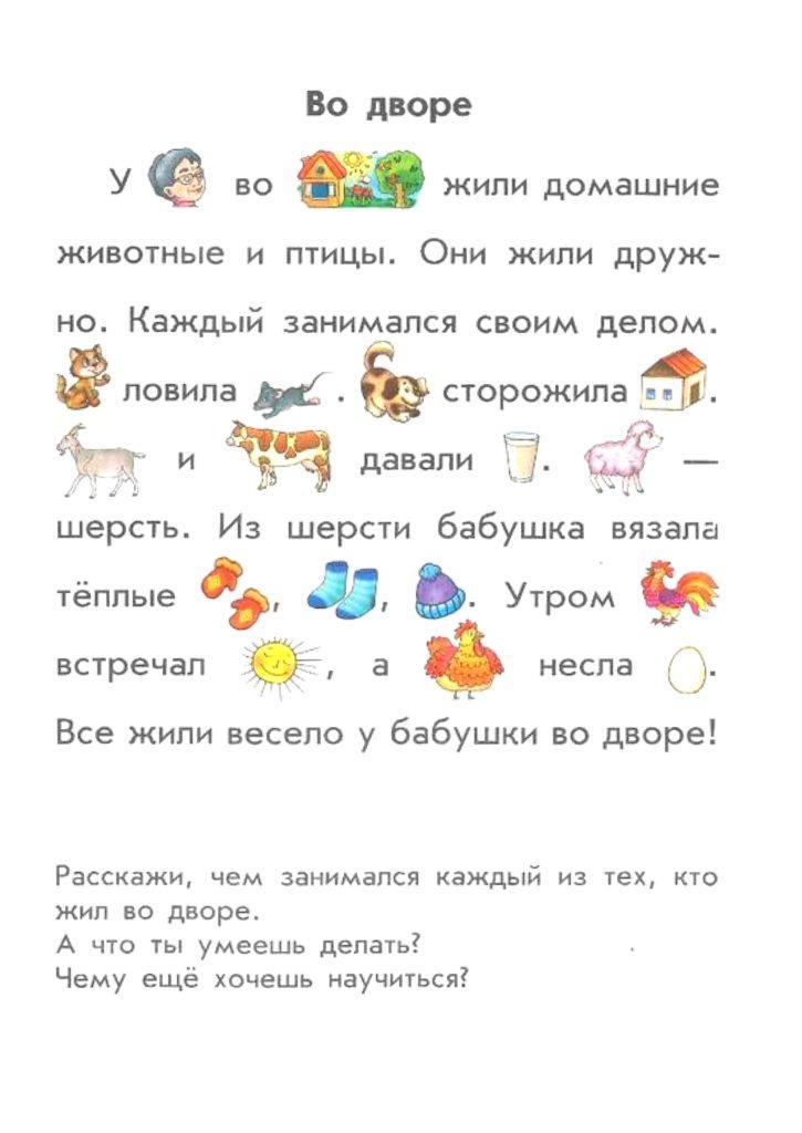 tekst-kartochka7