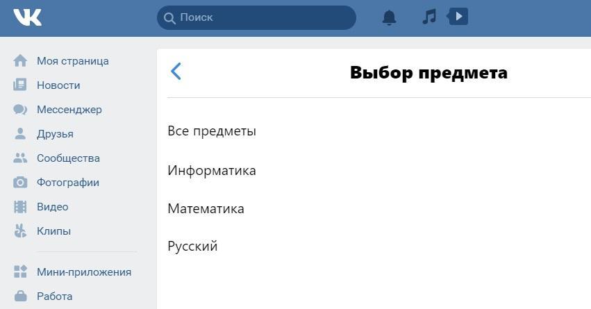 ГДЗ русский язык4