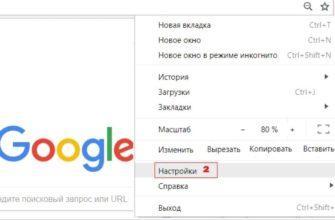 Гугл Переводчик 6