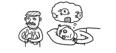 Спиться